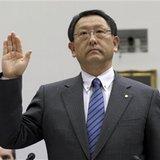news-politics-20100223-Toyota.Recall