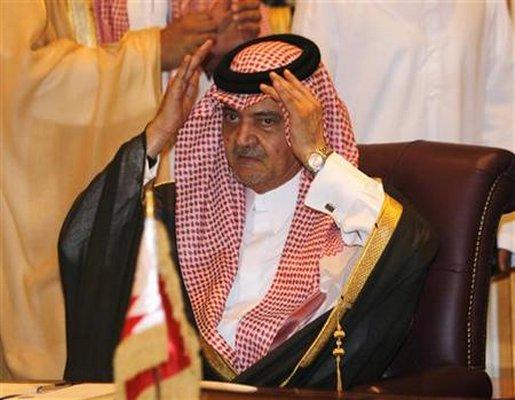 Saudi Bin Laden Company. in laden company saudi arabia