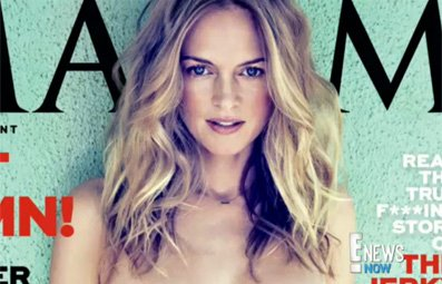 Play Heather Graham's 'Maxim' Shoot Free Online