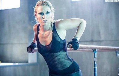 Play Lindsey Vonn Stuns in New Shoot Free Online