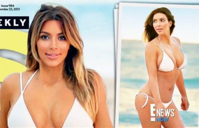 Play Kim K. Hits the Beach Free Online