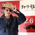 AS--Japan-People-Johnny Depp