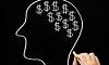 Brain Trick to Help You Save