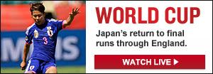 Watch Live: Japan-England